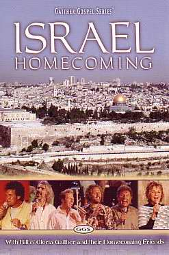 DVD-Homecoming: Israel