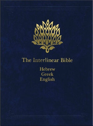 Interlinear Bible-Hebrew/Greek/English (KJV)-HC