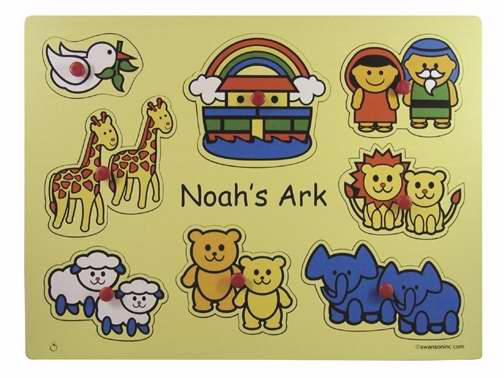 Puzzle-Noah's Ark Animals/Wooden