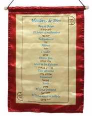"Span-Banner-Names Of God-Red Satin (18""x12"")"