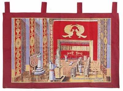 "Span-Tapestry-Tabernacle (Embroidered/Woven) (27"" x 42"")"