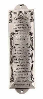 "Mezuzah-Shema (5.5"")-Pewter (Aug)"