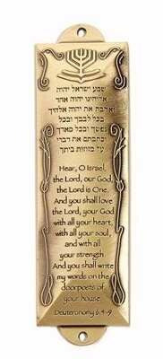 "Mezuzah-Shema (5.5"")-Brass (Aug)"