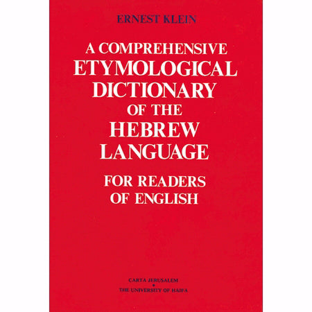 Comprehensive Etymological Dictionary Of The Hebrew Language