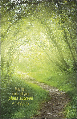 Bulletin-Desire Of Your Heart/Make All Your Plans Succeed (Graduation) (Pack Of 50) (Pkg-50)
