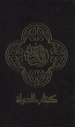 NAV Arabic Contemporary Bible/Large Print-Black Ha