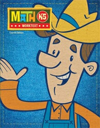 Math K5 Student Worktext (4th Edition)
