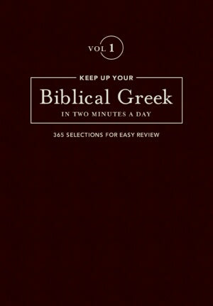 Keep Up Your Biblical Greek In Two Minutes A Day: