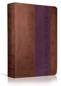 ESV Study Bible-Brn/Purple Iris TruTone