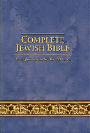 Complete Jewish Bible (Updated)-Blue Flexisoft