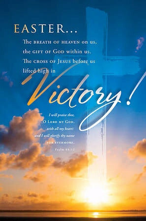 Victory! (Psalm 86:12) (Easter) (Pack Of Bulletin