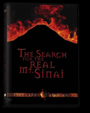 The Search for the Real Mt. Sinai DVD