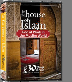 In the House of Islam DVD