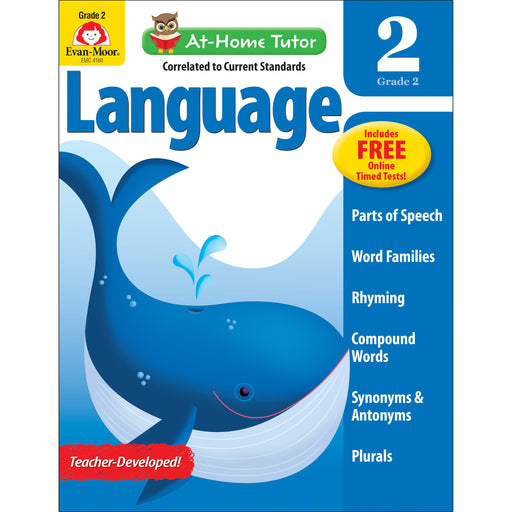 Home Tutor Language Gr 2 Word Families