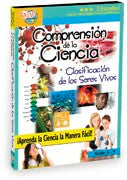 Understanding Science: Classification of Living Things - Spanish
