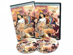 Old Testament Animated Music DVDs