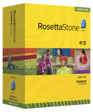 PRE-ORDER: Rosetta Stone Chinese Level 1 & 2 Set- Currently out of stock
