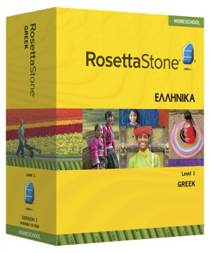 PRE-ORDER: Rosetta Stone Greek Level 1- Currently out of stock