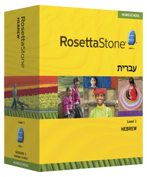 PRE-ORDER: Rosetta Stone Hebrew Level 1- Currently out of stock
