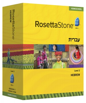 PRE-ORDER: Rosetta Stone Hebrew Level 2- Currently out of stock