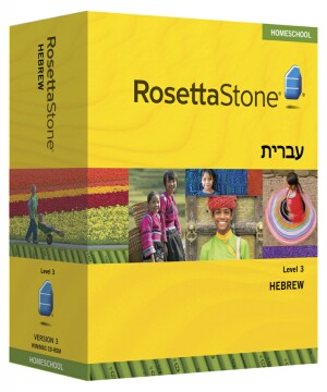 PRE-ORDER: Rosetta Stone Hebrew Level 3- Currently out of stock