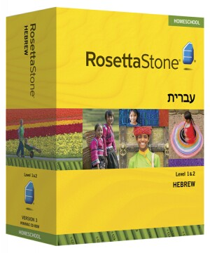 PRE-ORDER: Rosetta Stone Hebrew Level 1 & 2 Set- Currently out of stock
