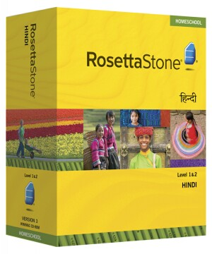 PRE-ORDER: Rosetta Stone Hindi Level 1 & 2 Set- Currently out of stock