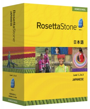 PRE-ORDER: Rosetta Stone Japanese Level 1, 2 & 3 Set- Currently out of stock