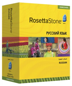 PRE-ORDER: Rosetta Stone Russian Level 1, 2 & 3 Set- Currently out of stock