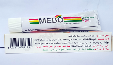 2X MEBO Cream Herbal, Natural 30 gm ointment Burns, Wounds, Skin Ulcers Treatment
