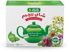 iSiS Regime Tea With Mint - 50 Bags ( 2 Pack = 100 Bags)