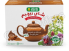 Image of iSiS Regime Tea With Cinnaman - 50 Bags (2 Pack = 100 Bags)
