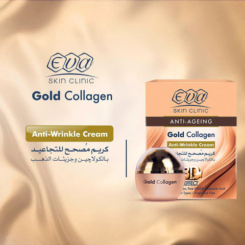 EVA Anti Aging Gold Collagen Anti Wrinkle Cream 3D Effect 50ml Buy 2 Get 1 FREE