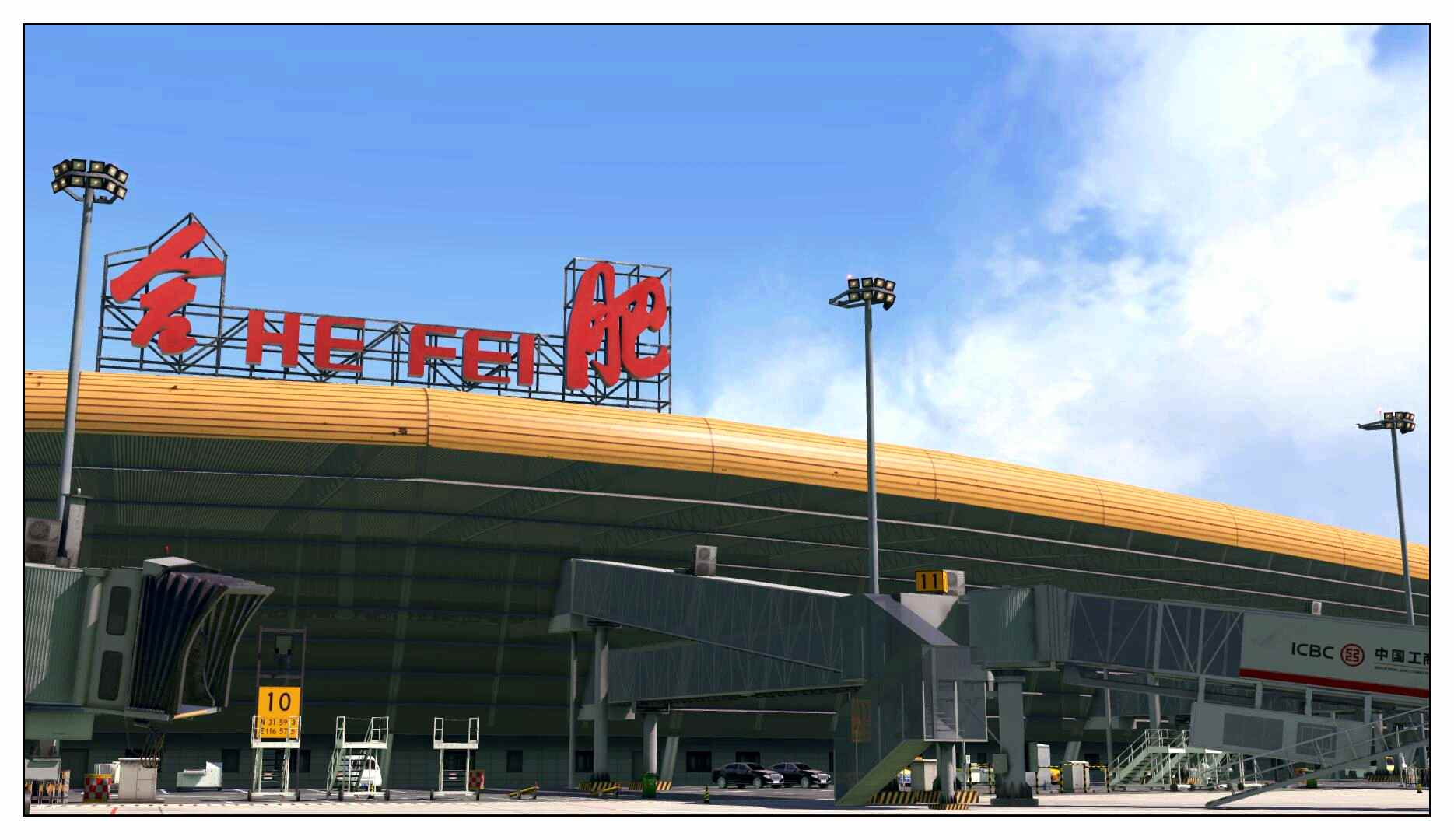 ZSOF - Hefei Xinqiao International Airport