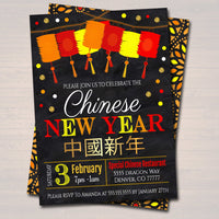 EDITABLE Chinese New Years Party Invitation, Party Invitation, Chinese Printable New Years Birthday Invite Template, INSTANT DOWNLOAD