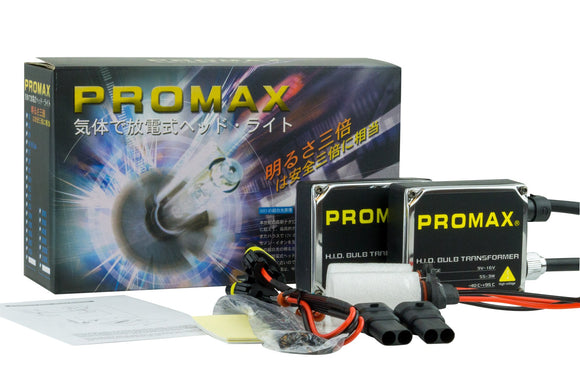 Promax HID KIT with Standard ballast H1 3000K