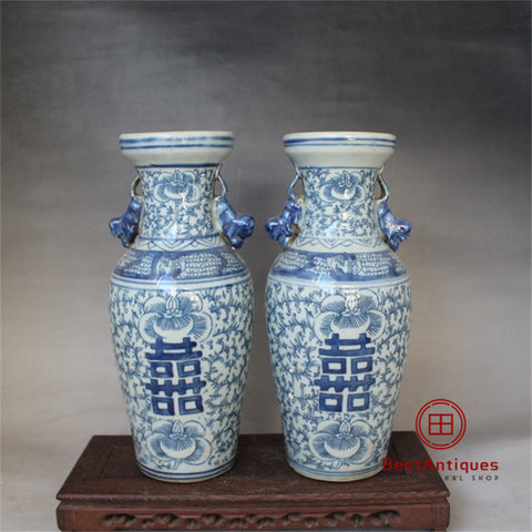 Late Qing Blue and White Peony Double Happy Bottle Old Goods Antique Vase Decoration Porcelain Collection China Style Home Decor