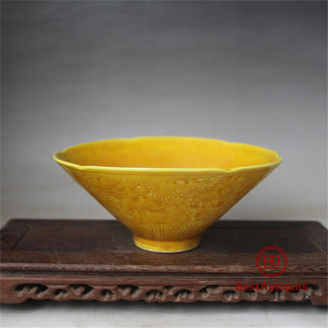 Daming Hongzhi Yellow Glaze Cloud Phoenix Bowl Hand-crafted Old Goods Antique Vase Decoration Porcelain Collection Home Decor