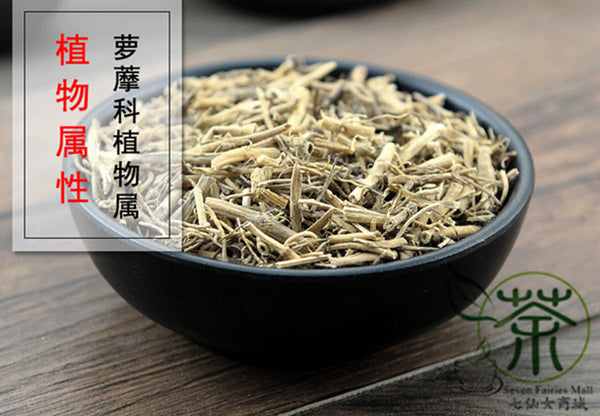 Bai Qian, Glaucescent Swallowwort Rhizome, Willowleaf Swallowwort Rhizome