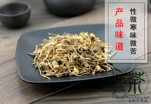 Bai Wei, Blackend Swallowwort Root, Radix Cynanchi Atrati