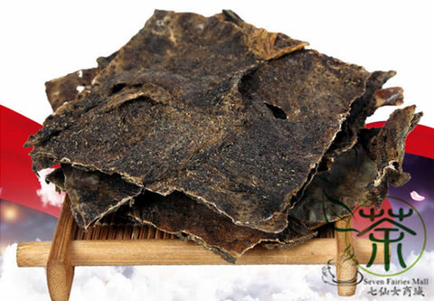 Chan Chu Pi, Dried Toad Skin, Medicine True Toad - Medicinal Animals - bestplant - bestplant