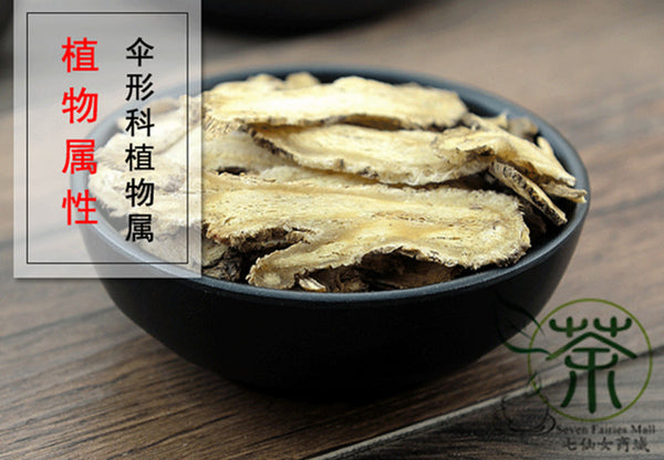 Dang Gui, Chinese Angelica, Radix Angelicae Sinensis