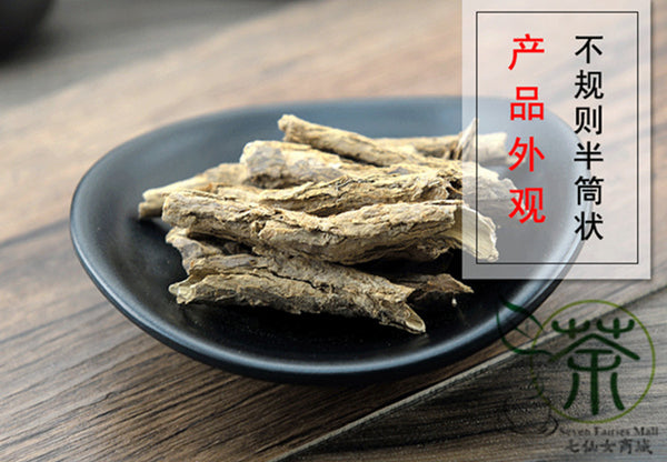 Di Gu Pi, Chinese Wolfberry Root-bark, Cortex Lycii