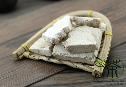 Fu Shen, Poria With Hostwood, Indian Bread With Pine - Medicinal Mushroom - bestplant - bestplant