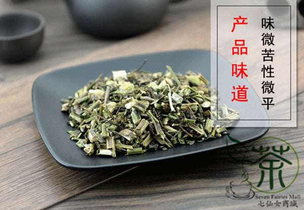 Gui Zhen Cao, Sticktight, Herb Of Spanishneedles