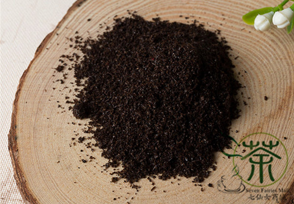 Hong Ma Yi Fen, Polyrachis Ants Powder, Northeast Red Ant