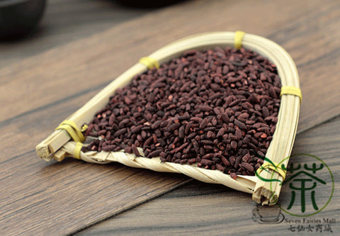 Hong Qu, Red Yeast Rice, Monascus Purpureus Went