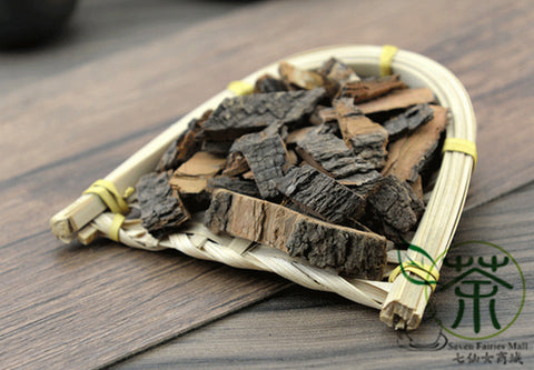 Ku Lian Pi, Chinaberry Bark And Root-bark, Cortex Meliae - Bulk Herbs (Bark) - bestplant - bestplant