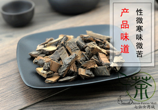 Ku Lian Pi, Chinaberry Bark And Root-bark, Cortex Meliae