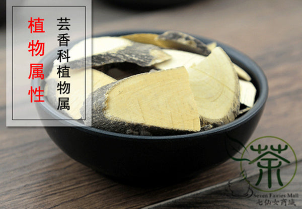 Liang Mian Zhen, Shinyleaf Pricklyash Root, Radix Zanthoxyli